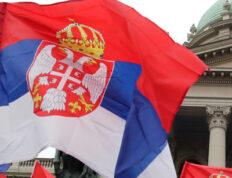 сербия и еаэс