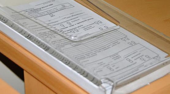 unnamed - Грядет отмена бумажных отметок в таможенных декларациях