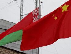 беларусь и китай таможенное соглашение