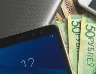 roaming eaes 320x246 - Звонить в другие страны ЕАЭС станет дешевле