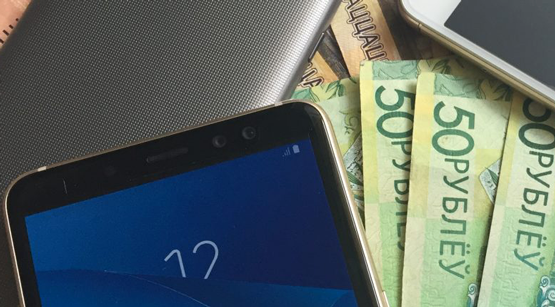 roaming eaes - Звонить в другие страны ЕАЭС станет дешевле