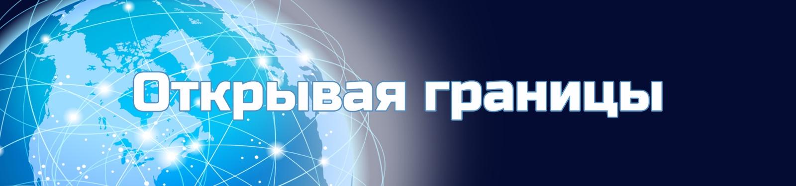 izobrazhenie viber 2021 04 08 16 10 44 - Главная